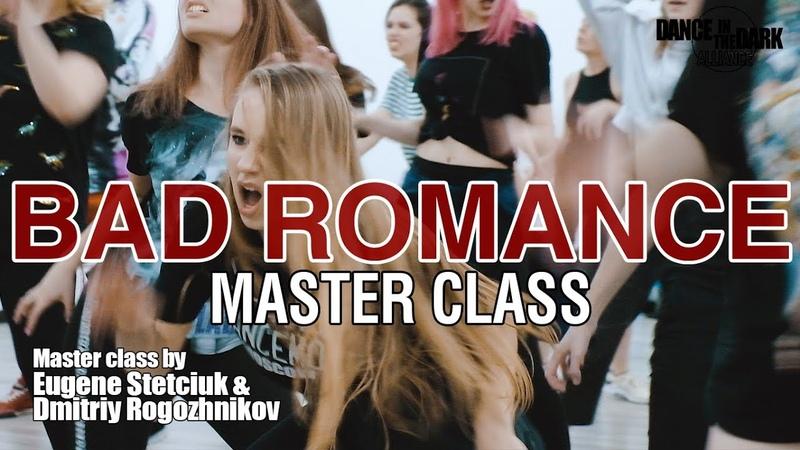 Lady Gaga Bad Romance Moscow class Part 2 Original Choreography