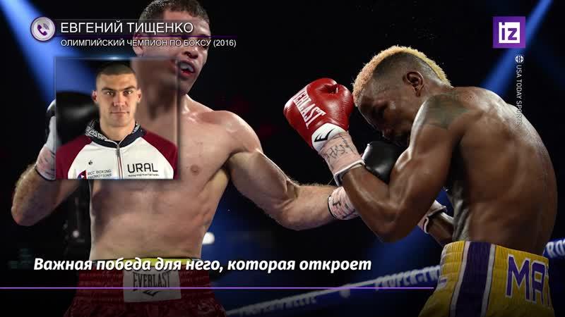 Ананян посвятил свою победу над Матиасом погибшему боксеру Дадашеву