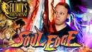 Soul Edge (Soul Blade) - ОБЗОР - Как зарождался Soulcalibur - Filinovs Review
