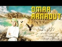 Omar Arnaout - You reminded me, Eid
