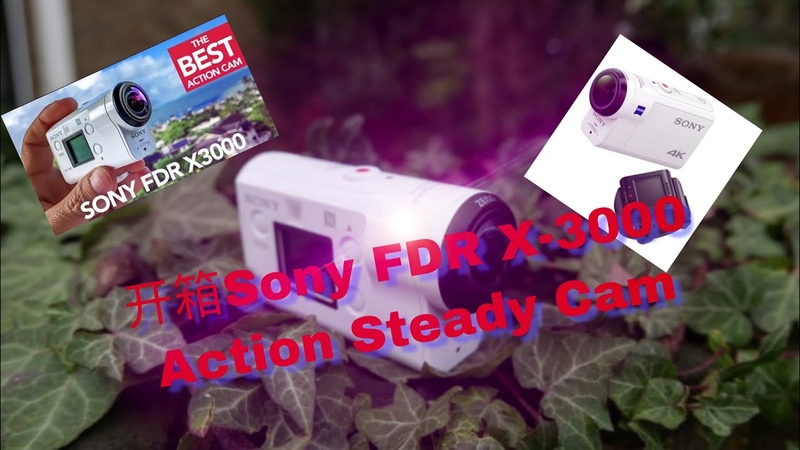 开箱 Sony Action Steady Cam FDR X-3000