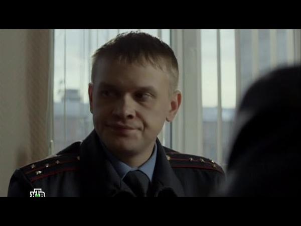 Дознаватель-2» 10-ая серия - «Спектакль