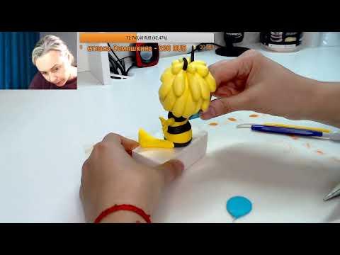 Пчёлка Майя 🔴 фигурка на торт 🔴 Майя из мастики 🔴 Танинторт