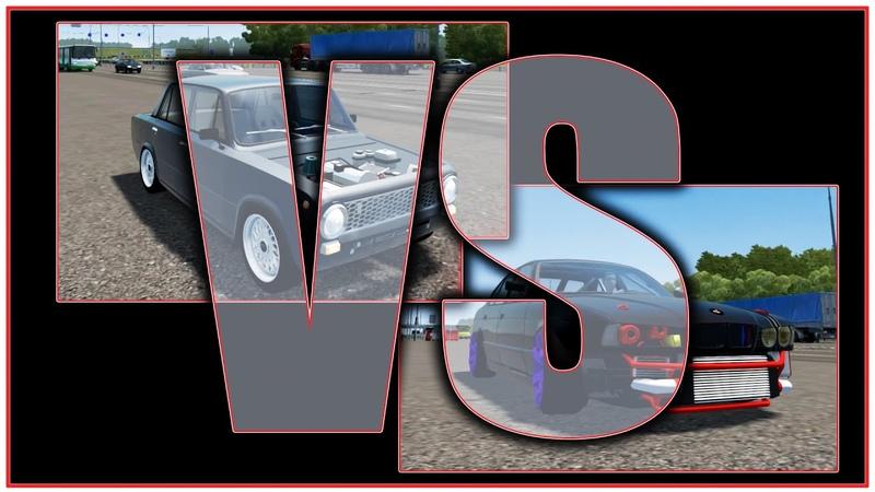 ДрифтКар Vaz 2101 VS BMW E34 City Car Driving