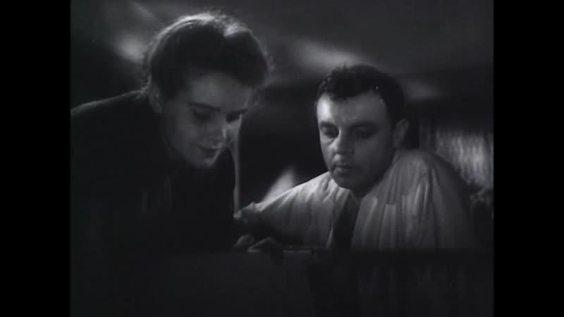 С ВЕЧЕРА ДО УТРА 1962 Эстония военная драма короткомертажный Лейда Лайус 1080p