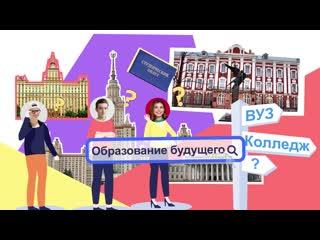 лайфхаки для первокурсников от студентов Оренбургского государственного университета