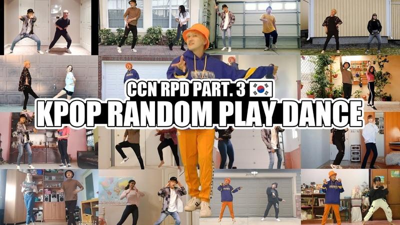 CCNRPD Part 3│한국사람과 전세계인들이 함께하는 케이팝 랜덤플레이댄스 KPOP RANDOM PLAY DANCE