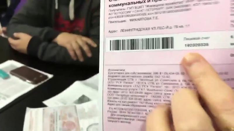 Внимание ЖКХ оплачено за нас Светлана Родичева рассказывает про ключ от ЖКХ