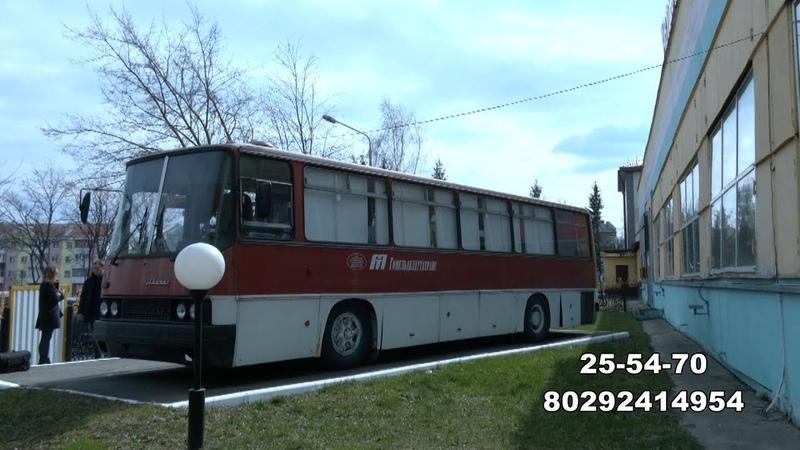 Автобус музей появился в АП 2