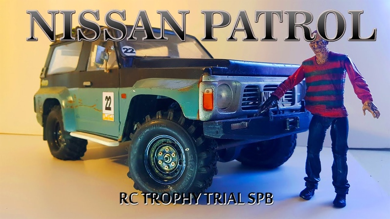 Восстановление кузова NISSAN PATROL Y60 RC TROPHY TRIAL SPB