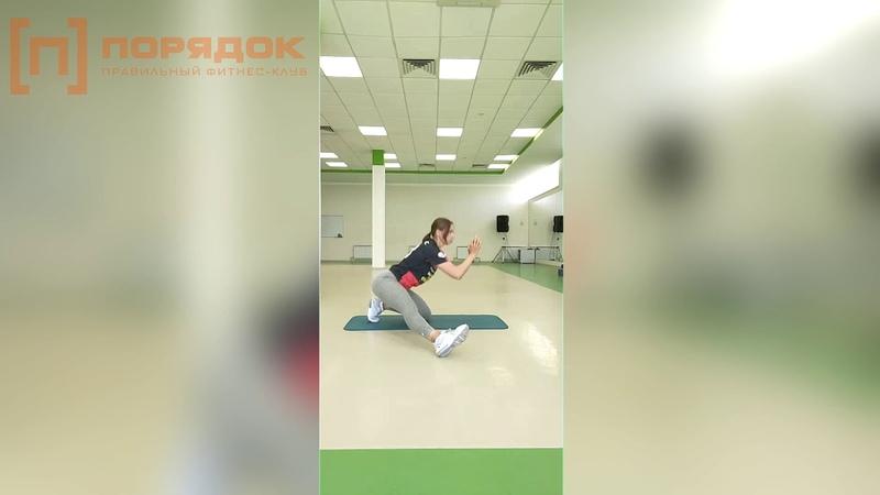 Исупова Ольга Силовая видео тренировка ноги и ягодицы