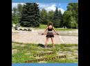 Фитнес дома👍Стретчинг плечевого сустава 👍👌Комплекс упражнений с гимнастической палкой для взрослых и детей от 5 лет❤️