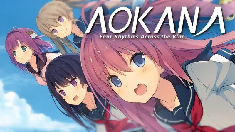 Aokana Four Rhythms Across the Blue Анонсирующий трейлер