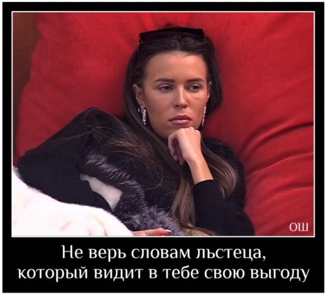 Планы мести от Татьяны Строковой