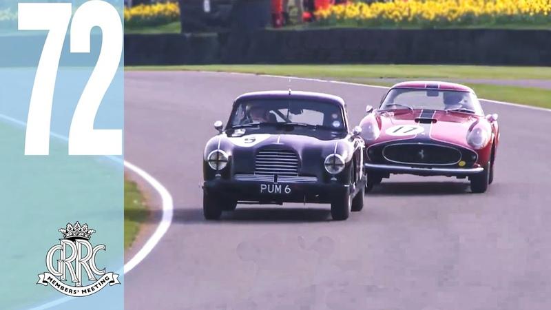 Titanic Ferrari 250 Tour de France v Aston Martin DB2 battle at Goodwood