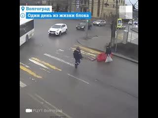 Один день из жизни дорожного блока в Волгограде