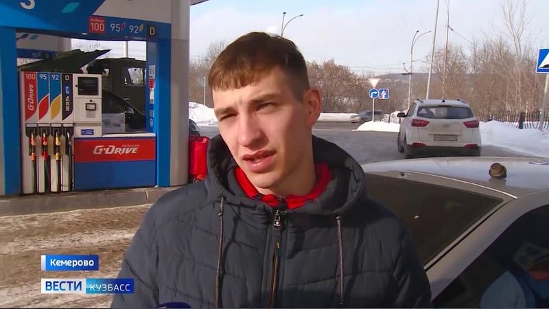 150 литров бензина в подарок новая уловка кузбасских мошенников