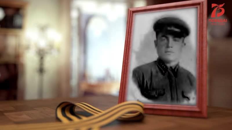 Семья Дудиновых и День Победы