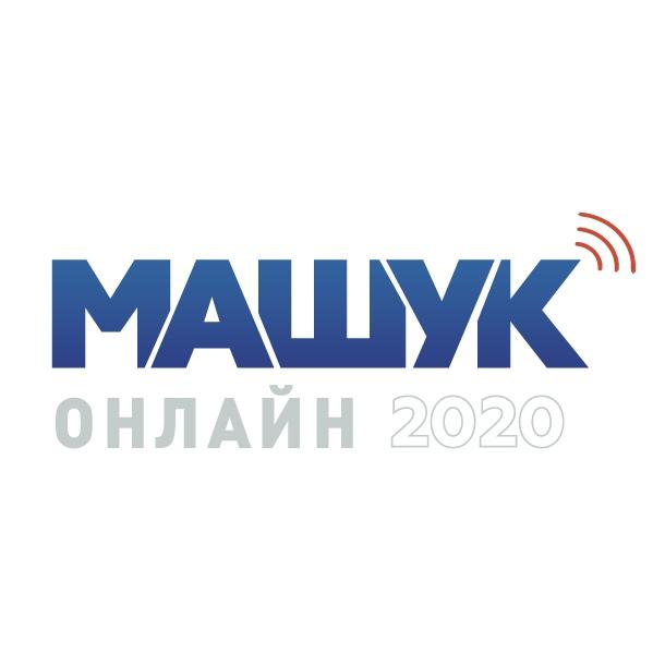 ФОРУМНАЯ КАМПАНИЯ 2020, изображение №3