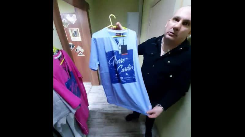 футболки Pierre Cardin