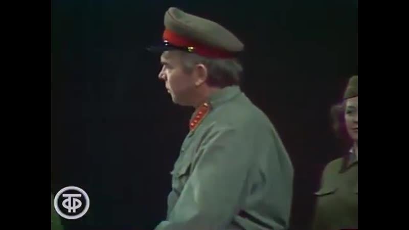 К Молчанов А зори здесь тихие ГАБТ СССР 1981 год mp4