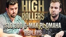 HIGH ROLLERS 2020 16 $10k PLO probirs | Pass_72 | Skjervøy FInal Table Poker Replays