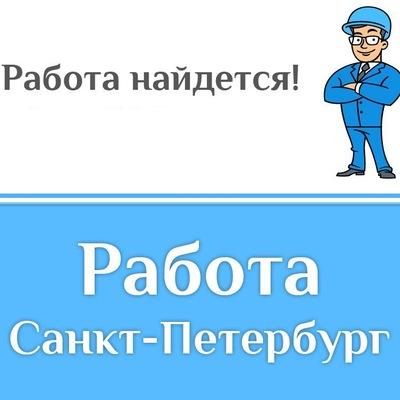 Сметчик удаленная работа вакансии спб freelancer 2014 торрент