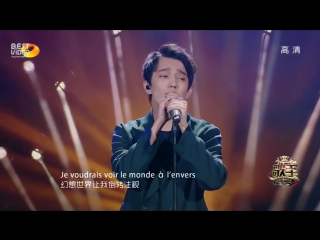 Димаш Кудайбергенов - SOS d'un terrien en dtresse.I am a singer