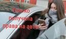 Фотоальбом Маши Машинки
