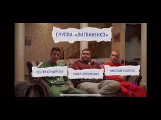 ЛИТВИНЕНКО на телеканале Дождь