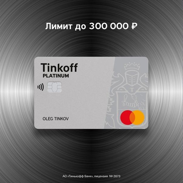 Кредитная карта  это не страшно.