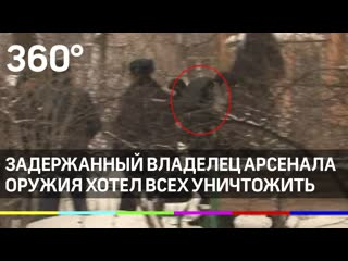 Волк-одиночка из Нижнего Новгорода обещал всех уничтожить
