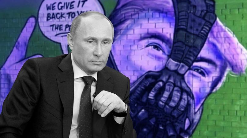 Убийство Сулеймани: кто следующий — Ким, Мадуро, Си, Хомени или Путин?, изображение №1