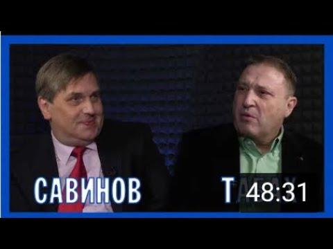 Героям Слава Чёрно Белая Америка за Трампа Гари Юрий Табах и Виктор Савинов