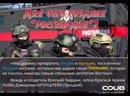 РОСГВАРДИЯ, и все гвардии во всём мире созданы для полного уничтожения белых народов РАСА (RUSA) или РУСОВ! (Вставай)