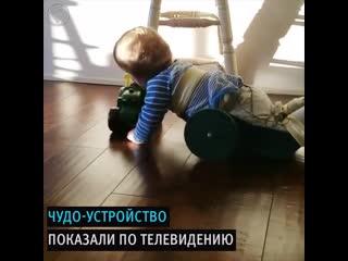 Как отец и его парализованный сын меняют мир