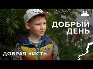 Маленький человек с большим сердцем