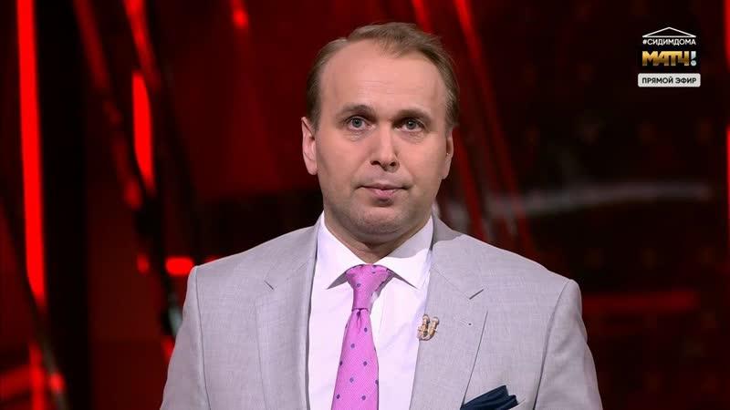 Тихонов и Юран о решении РФС