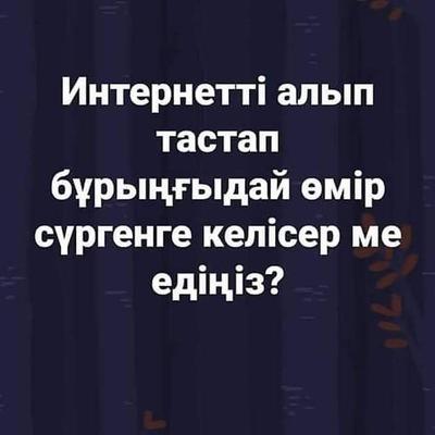 Osimxan Tasimbetov