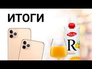 Итоги конкурса Красное&Белое