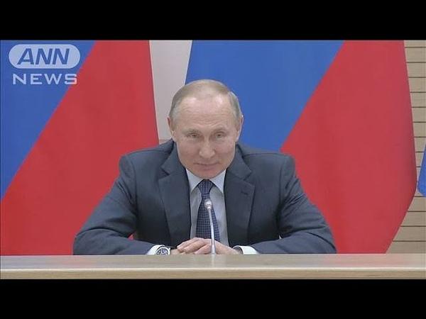 """ロシアが中国人の入国禁止 """"蜜月""""より感染防止(200219)"""