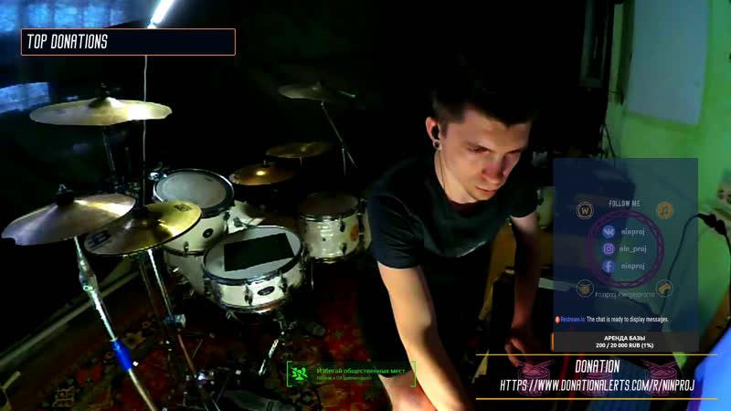 Sergey Ninproj Pronin Drums live DONATION r ninproj