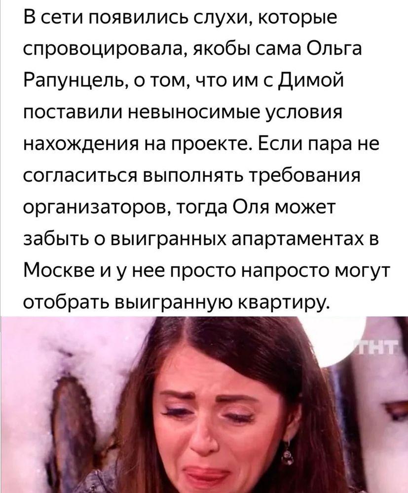 Новостной обзор от 20.01.20