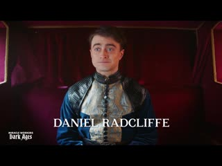 Daniel Radcliffe and Steve Buscemi Welcome You To The Dark Ages - TBS
