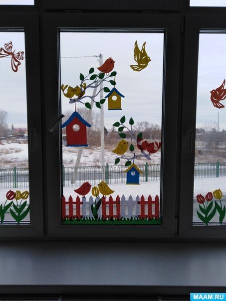 «В ожидании весны» (оформление окон в группе) Автор Мухаметова Ксения