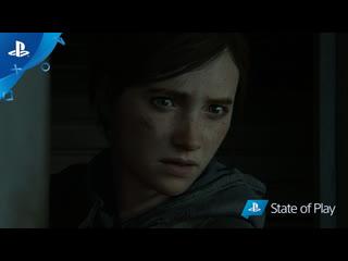Одни из нас: Часть II | Премьерный ролик с датой выхода игры | PS4