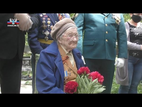 В Дебальцево прошло чествование ветеранов Великой Отечественной войны