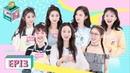 [创可少女屋 CHUANG: House of Girls] EP13 | 厨王争霸赛!崔文美秀许潇晗秘制美食馋哭田京凡