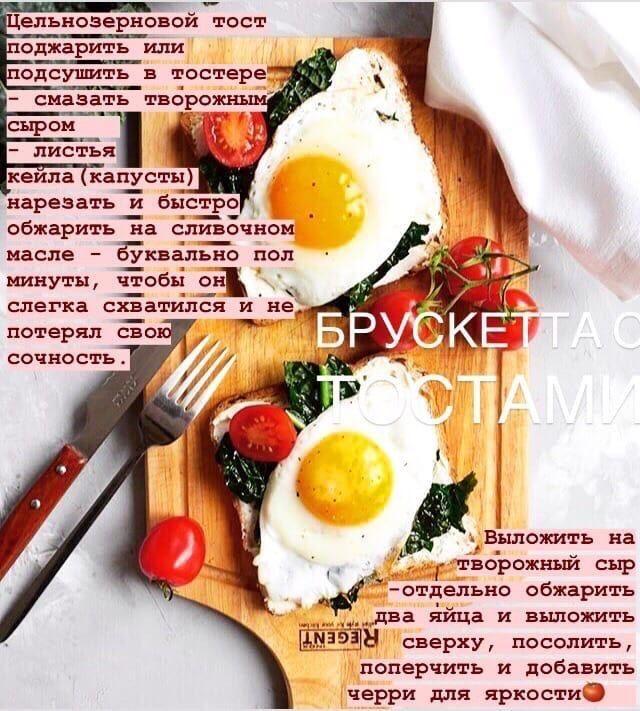ТОП-5 вкусных, быстрых и натуральных завтраков