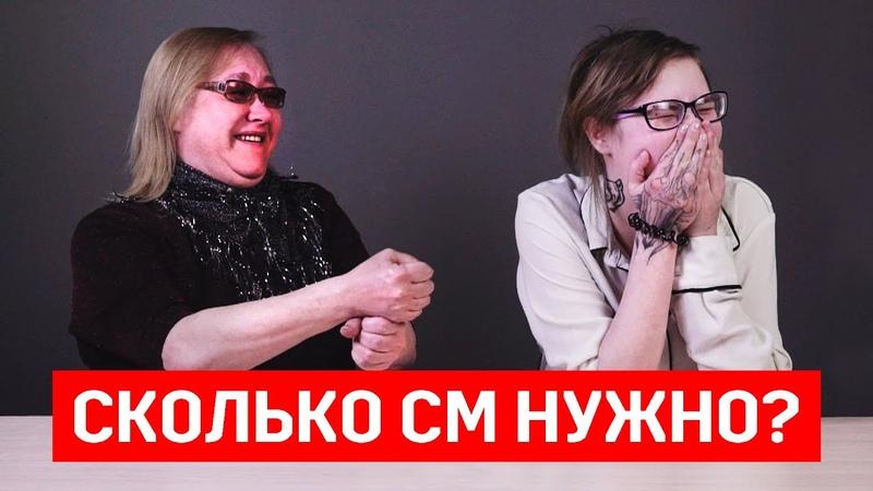 МАМА И ДОЧЬ ИНТИМНЫЕ ВОПРОСЫ 3 й выпуск
